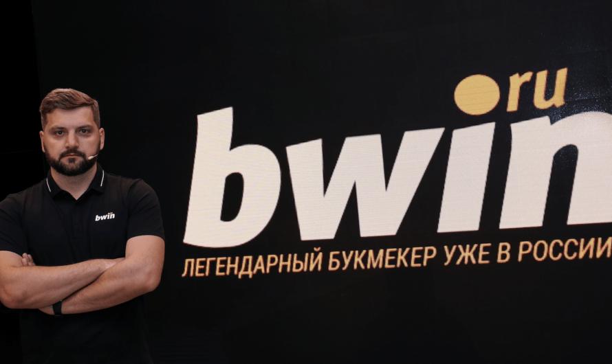 Обзор букмекерской конторы BWIN
