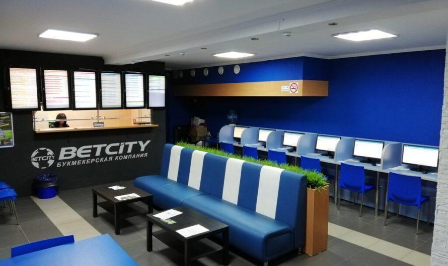 Обзор букмекерской конторы BetCity