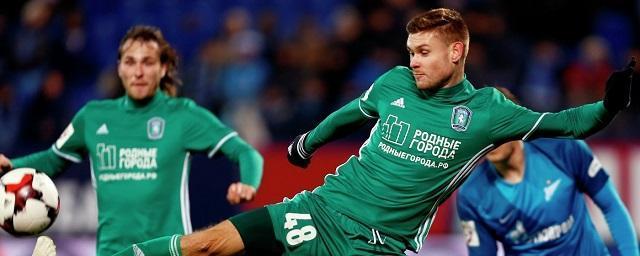 Благодаря футбольному экспрессу игрок получил больше 2 млн. рублей