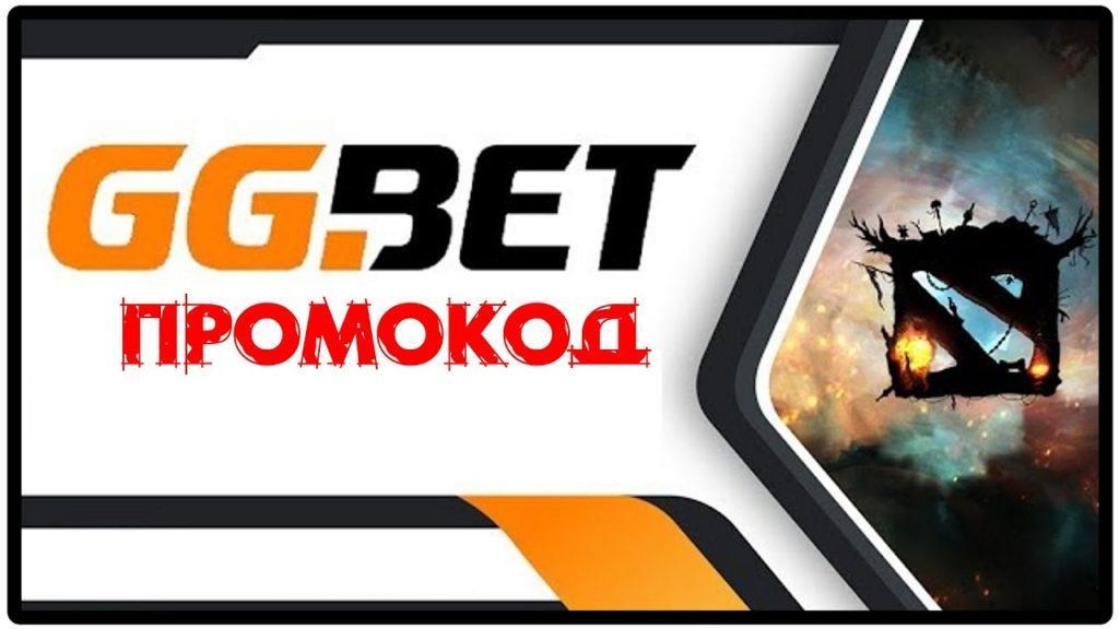 Бонусные программы GGbet.ru