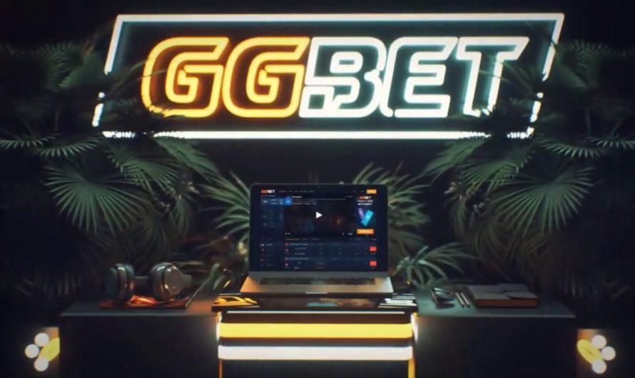 Обзор букмекерской конторы GGbet.ru, промокоды, регистрация, линия ставок, отзывы